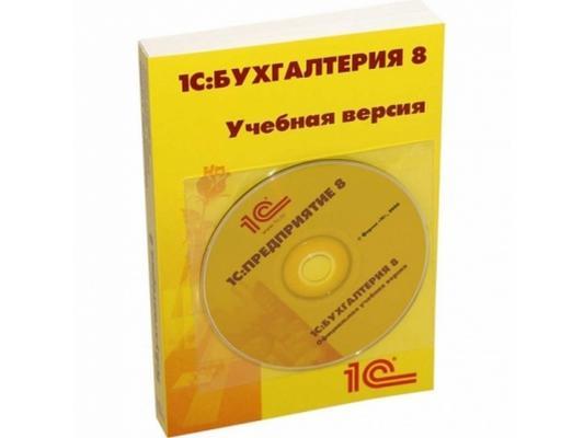 1С:Бухгалтерия 8 Учебная версия Издание 4601546113115