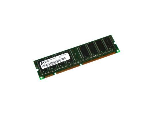 Оперативная память 8Gb PC3-12800 1600MHz DDR3 UDIMM Lenovo 0A65730