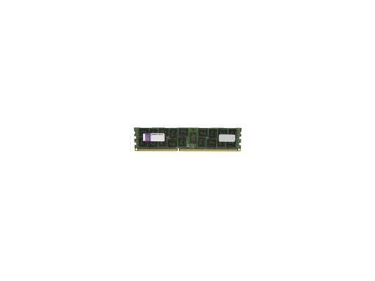 Оперативная память 8Gb PC3-14900 1866MHz DDR3 DIMM ECC Reg Kingston CL13 KTH-PL318/8G
