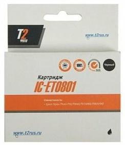Картридж T2 IC-ET0801 T08014010 для Epson Stylus Photo P50/PX660/PX720WD черный принтер epson stylus photo p50
