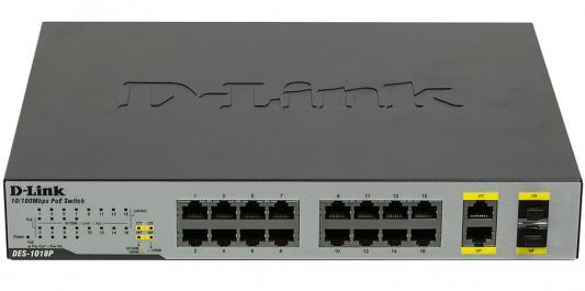 Коммутатор D-Link DES-1018P/A1A неуправляемый 16 портов 10/100Mbps 2хCombo PoE