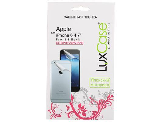 Защитная плёнка суперпрозрачная Lux Case Front&Back для iPhone 6