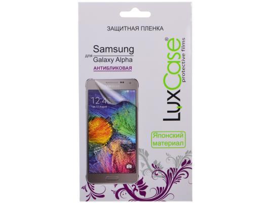 Плёнка защитная антибликовая LuxCase для Samsung Galaxy Alpha