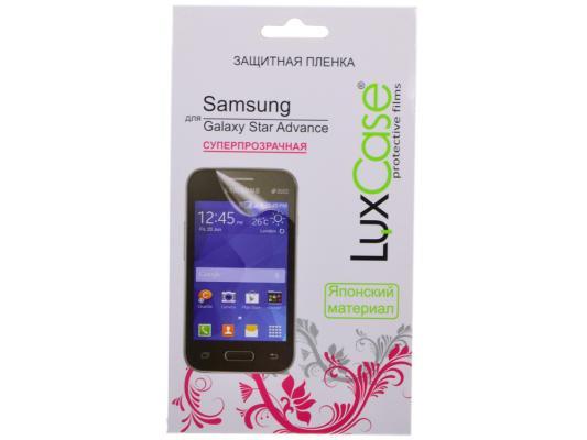Пленка защитная суперпрозрачная Lux Case для Samsung Galaxy Star Advance защитная пленка luxcase для samsung galaxy star advance суперпрозрачная