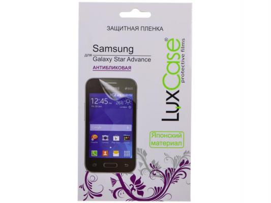 Пленка защитная антибликовая Lux Case для Samsung Galaxy Star Advance