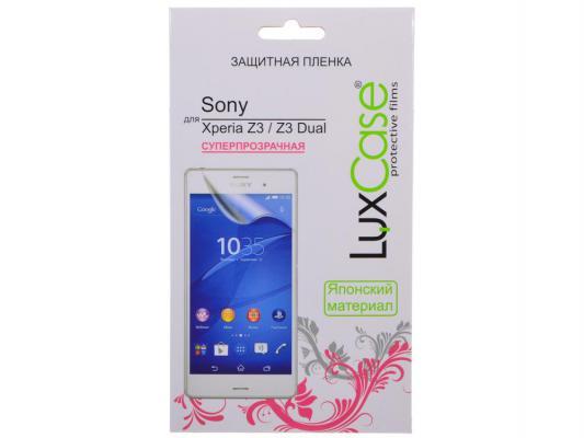 Пленка защитная суперпрозрачная Lux Case для Sony Xperia Z3 / Z3 Dual