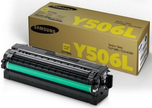 Тонер-Картридж Samsung CLT-Y506L для CLP-680/CLX-6260 желтый 3500стр тонер картридж samsung clt y506l для clp 680 clx 6260 желтый 3500стр