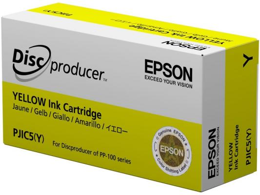 Картридж Epson C13S020451 для Epson PP-100/100AP/100II/100N/100N Security/50 желтый new ink cartridge chip resetter for epson pp100 pp 100 pp100n pp100ap pp 100ap printer resetter
