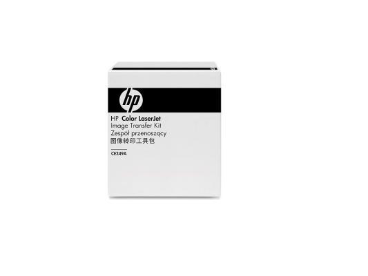 Узел переноса изображения HP CE249A для Color LaserJet CP4025/CP4525/CM4540/M651/M680