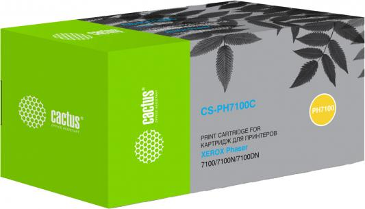 Тонер-картридж Cactus CS-PH7100C 106R02606 для Xerox Phaser 7100 7100N 7100DN голубой 4500стр 5x non oem toner refill kit chips compatible for fuji xerox phaser 7100 7100n 7100dn 2bk cmy