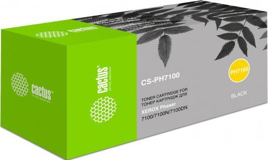 Тонер-картридж Cactus CS-PH7100 106R02612 для Xerox Phaser 7100 7100N 7100DN черный 5000стр картридж xerox 113r00692 phaser 6120 тонер картридж черный бол емкости