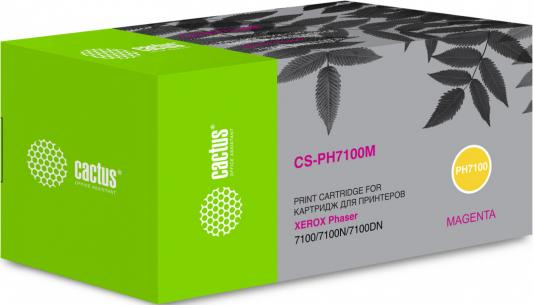 Тонер-картридж Cactus CS-PH7100M 106R02607 для Xerox Phaser 7100 7100N 7100DN пурпурный 4500стр 5x non oem toner refill kit chips compatible for fuji xerox phaser 7100 7100n 7100dn 2bk cmy