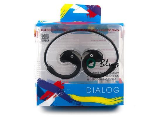 Гарнитура Dialog HS-20BT черный цена и фото