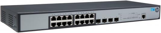 Коммутатор HP 1920-16G управляемый 16 портов 10/100/1000Mbps 4xSFP JG923A