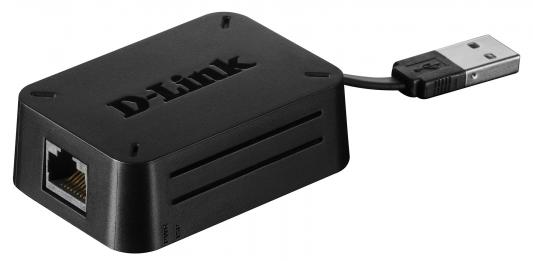 Беспроводной маршрутизатор D-Link DIR-516/A1A 802.11ac 433Mbps 2.4 и 5GHz 17dBm