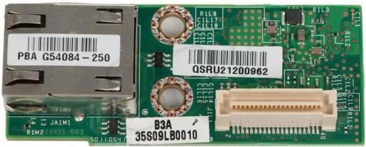 Модуль управления Intel AXXRMM4R