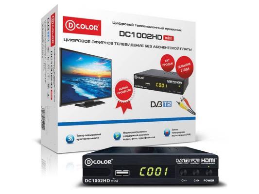 Тюнер цифровой DVB-T2 D-Color DC1002HD mini HDMI черный