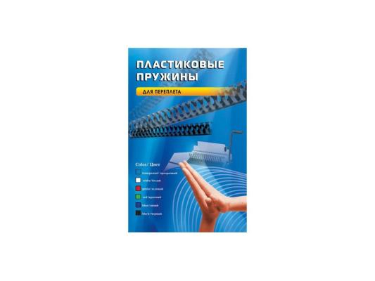 Пружина пластиковая Office Kit BP2001 6мм белый 100шт гель лак для ногтей runail professional runail professional ru010lwxzr38