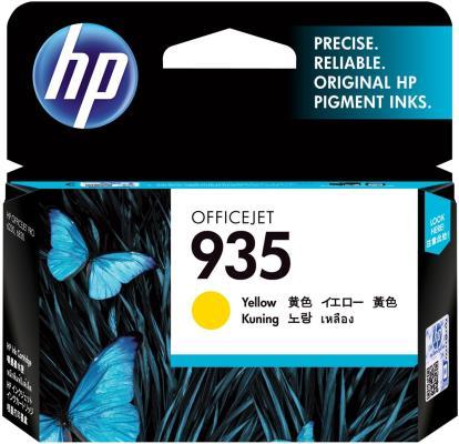 все цены на Картридж HP C2P22AE для Officejet Pro 6830 желтый