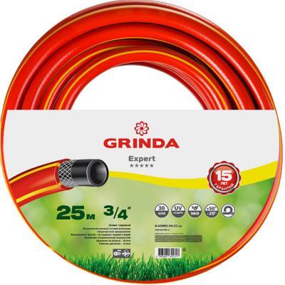 Шланг Grinda EXPERT 3-х слойный 25м 8-429005-3/4-25_z01 шланг grinda standard 3 х слойный 3 4х25м 429000 3 4 25