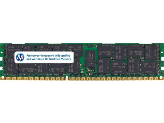 Оперативная память 8GB PC3-110600 1333MHz DDR3L HP 647877-B21