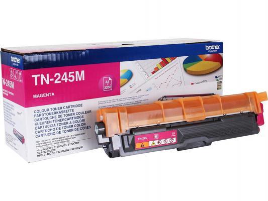 Картридж Brother TN-245M для HL-3140CW 3170CDW DCP-9020CDW MFC-9330CDW Пурпурный 2200стр картридж brother tn 230bk black для hl 3040cn dcp 9010сn mfc 9120сn 2200стр