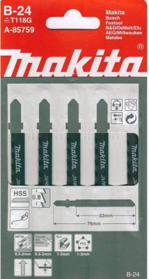 Лобзиковая пилка Makita A-85759 5шт