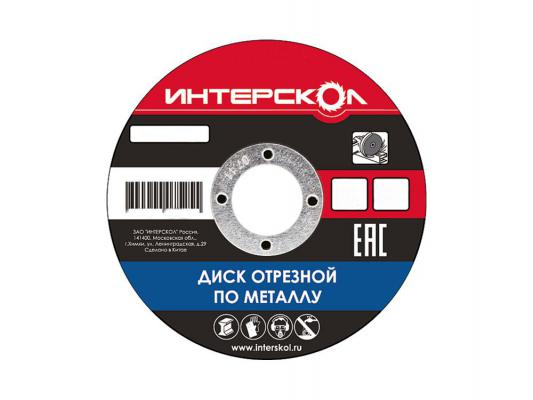Отрезной диск Интерскол 150x22.2x2.5 по металлу 2060915000250