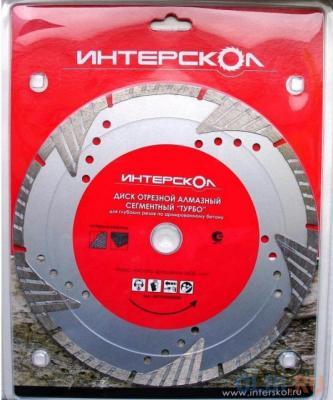 Отрезной диск Интерскол 180x22.2 по бетону алмазный Турбо 2077918000000