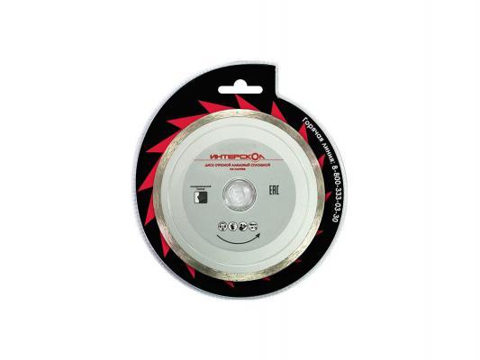 Отрезной диск Интерскол 150x22.2x5 по плитке алмазный 2072915000000