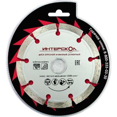 Отрезной диск Интерскол алмазный 230x22.2x7 по бетону 2070923000000 диск отрезной алмазный турбо 125х22 2mm 20007 ottom 125x22 2mm
