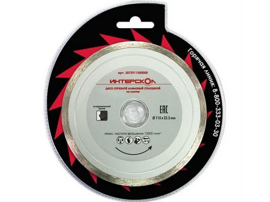 Отрезной диск Интерскол алмазный 230x22.2x5 по плитке 2072923000000