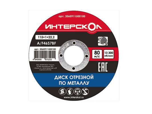 Отрезной диск Интерскол 150x22.2x1 по металлу 2060915000100