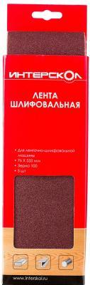 Лента шлифовальная Интерскол 100х610мм k 180 для ЛШМ-100/1200 5шт 2081961018000
