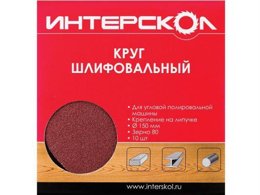 Круг шлифовальный Интерскол k 100 для УПМ 180 5шт 2082718010000