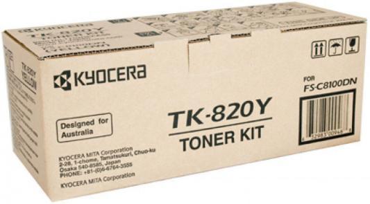 Картридж Kyocera TK-820Y для FS-C8100DN желтый 7000стр картридж kyocera tk 820k для fs c8100dn черный 15000стр