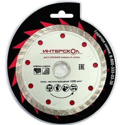 Отрезной диск Интерскол 230х22.2х7 2071923000000