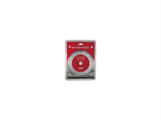 Отрезной диск Интерскол Турбо алмазный 125х22.2х7 2071912500000