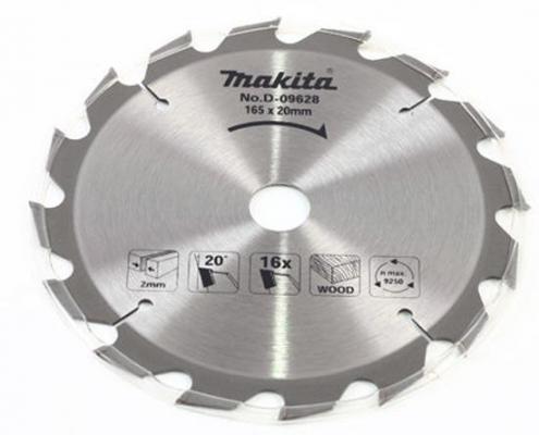 Пильный диск Makita Standard 165х20х2мм 16зуб по дереву D-45870 от 123.ru
