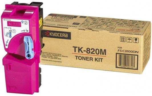Картридж Kyocera TK-820M для FS-C8100DN пурпурный 7000стр