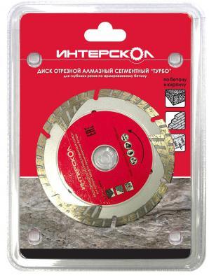 Отрезной диск Интерскол Турбо алмазный 150х22.2 по бетону 2077915000000