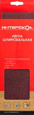 Лента шлифовальная Интерскол 76х533мм k 180 для ЛШМ-76/900 5шт 2081953318000