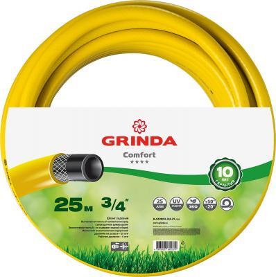Шланг Grinda EXPERT 3-х слойный 25м 8-429003-3/4-25_z01 шланг grinda standard 3 х слойный 3 4х25м 429000 3 4 25