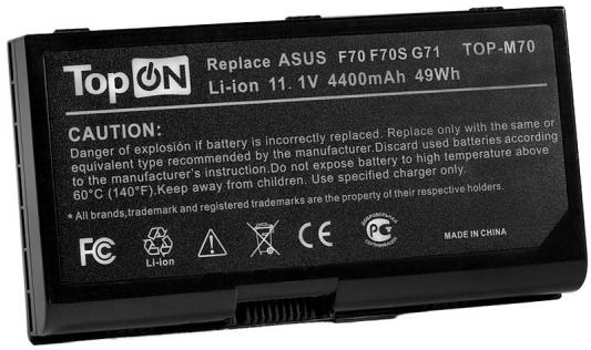 Аккумулятор для а F70, F70S, F70SL, G71, G71G, G71GX, G71V, G71VG, G72, G72G, G72GX, G72V, , L, S, SA, SR, T, TL, V, VC, VM, VN, VR, N70, N70S, N70SV 4400мАч 11.1V TopON TOP-