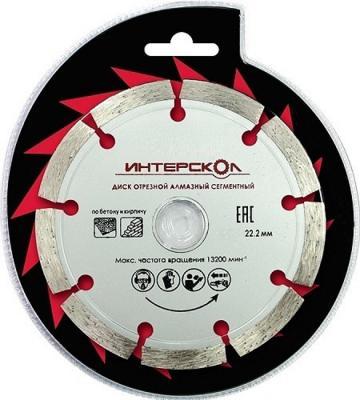 Отрезной диск Интерскол алмазный 150х22,2х7 по бетону 2070915000000