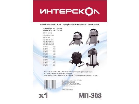 Мешок-пылесборник MP-308 синтетический Интерскол для ПУ-20/1000 ПУ-32/1200