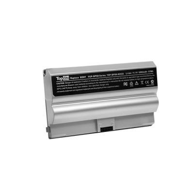 Аккумуляторная батарея TopON TOP-BPS8-NOCD 5200мАч для ноутбуков Sony Vaio VGN-FZ