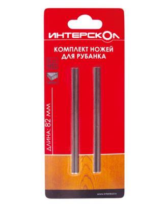 Интерскол Комплект ножей для рубанка быстрорежущая сталь 102х6х1,2 2090910200120