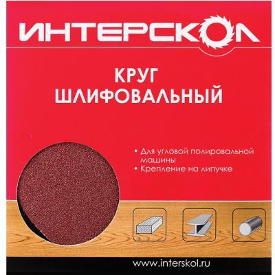 Круг шлифовальный Интерскол для УПМ 180 k 60 5шт 2082718006000