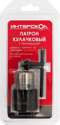 Патрон сверлильный Интерскол кулачковый с пылезащитой 1.5-13мм 1/2-20UNF 2162901215130